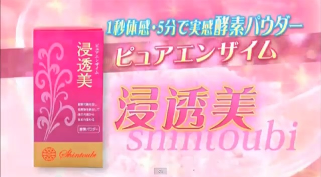sintoubi_01