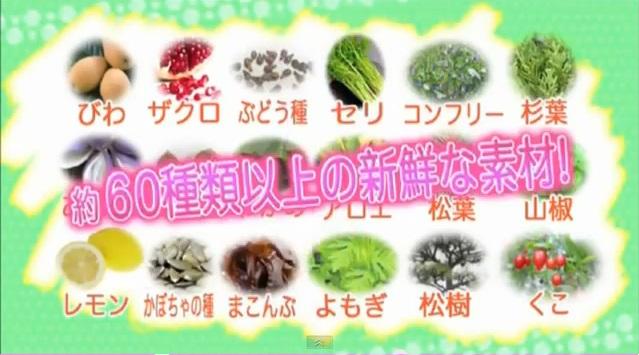 sintoubi_07