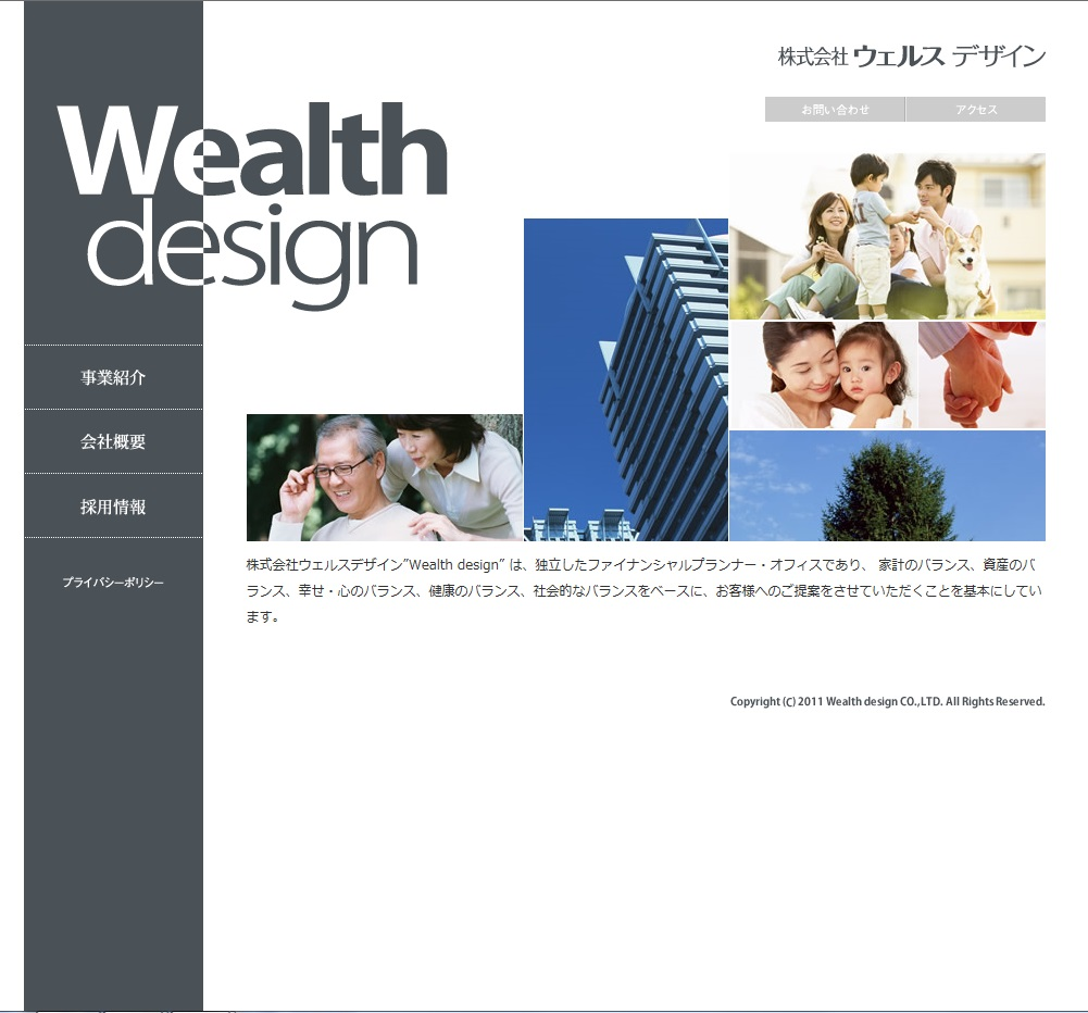 wealthdesign01